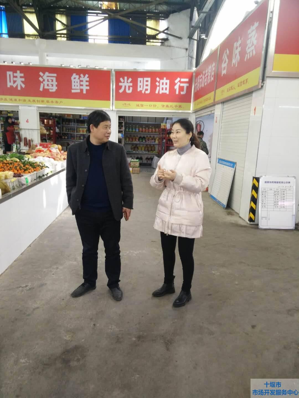 3月20日龚主任到市场开展日常督导工作